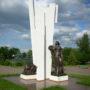 Пам'ятник Колосу