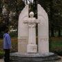 Пам'ятник жертвам голодомору 1932-33рр.(матеріал-камінь вапняк)
