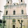 Преображенский собор г.Винница