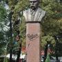 Шевченко Т.Г.